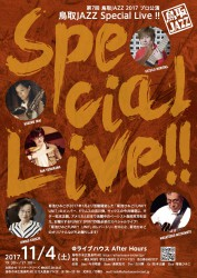 special_live_flyer
