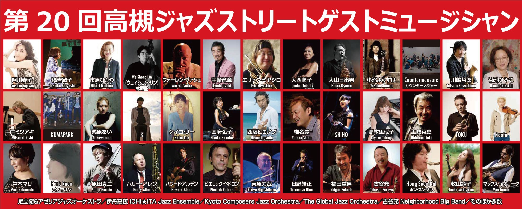 main2018_guest